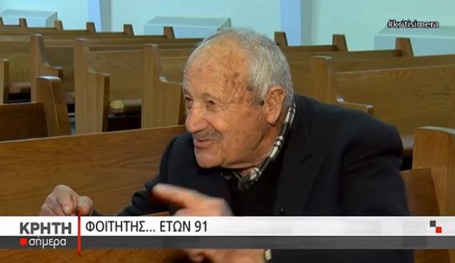 Ο 91χρονος Μιχάλης Φανουράκης είναι ο γηραιότερος φοιτητής στην Ελλάδα
