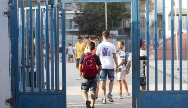 Σχολείο στη Θεσσαλονίκη