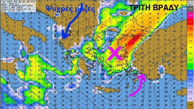 Καιρός: Έκτακτο δελτίο επιδείνωσης - Χαλάζι, καταιγίδες και πτώση θερμοκρασίας