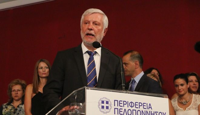 Τελετή ορκωμοσίας του Περιφερειακού Συμβουλίου Πελοποννήσου, Τρίπολη, 30 Αυγούστου 2014. (EUROKINISSI/ΒΑΣΙΛΗΣ ΠΑΠΔΟΠΟΥΛΟΣ)