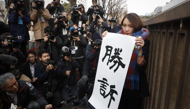 Η δημοσιογράφος Shiori Ito που φέρεται να έπεσε θύμα βιασμού