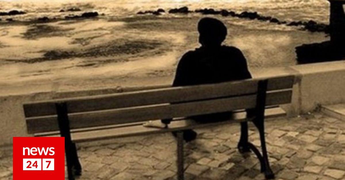 Ραντεβού με κάποιον με έρπη 2013