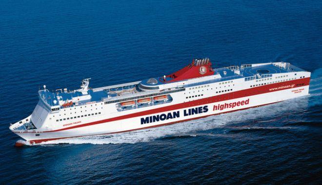 Minoan Lines: Αλλαγές δρομολογιών λόγω απαγορευτικού