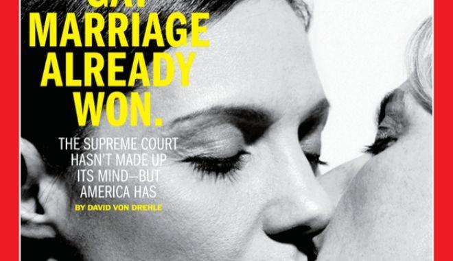 """Το TIME αποφάσισε: """"Ναι"""" στους gay γάμους"""