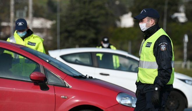Έλεγχοι της αστυνομίας στους σταθμούς διοδίων