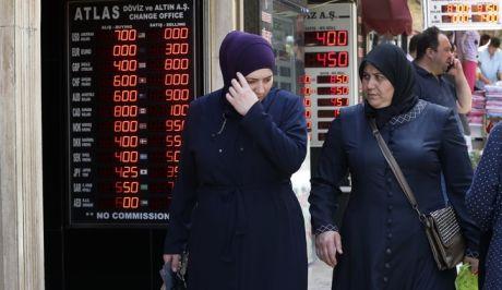 Ανταλλακτήριο συναλλάγματος στην Κωνσταντινούπολη