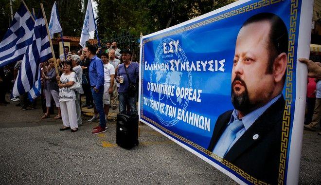 Πανό της Ελλήνων Συνέλευσις με τον Αρτέμη Σώρρα