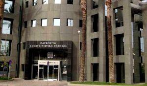 Δεν αλλάζει τελικά η διοίκηση στην Παγκρήτια Τράπεζα