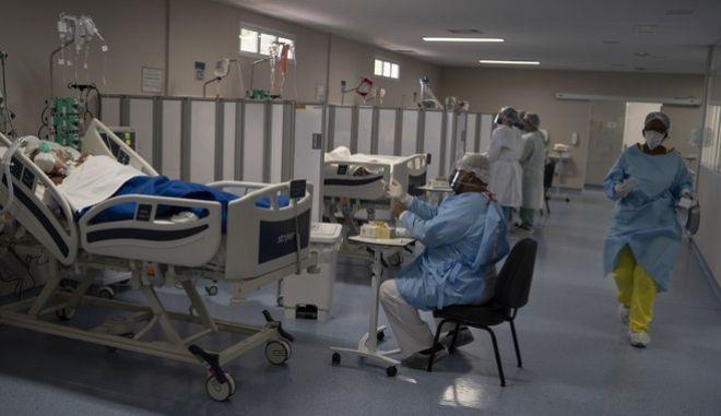 ΜΕΘ σε νοσοκομείο της Βραζιλίας