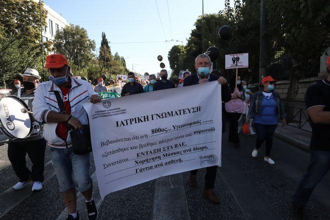 Στιγμιότυπο από την απεργιακή συγκέντρωση και πορεία της ΠΟΕΔΗΝ