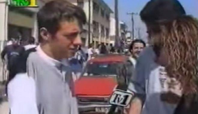 Ε-ΠΙ-ΚΟ βίντεο: Πανελλήνιες εξετάσεις το 1997