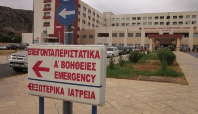 Χανιά: Ζητούν από ασθενείς να κοινωνήσουν εν μέσω κορονοϊού