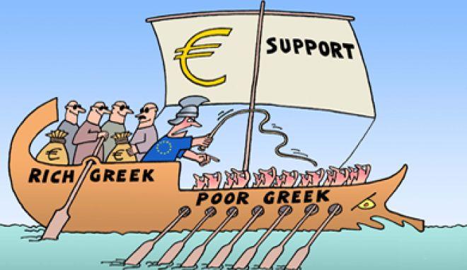Σκίτσο του Ολλανδού Arend van Dam