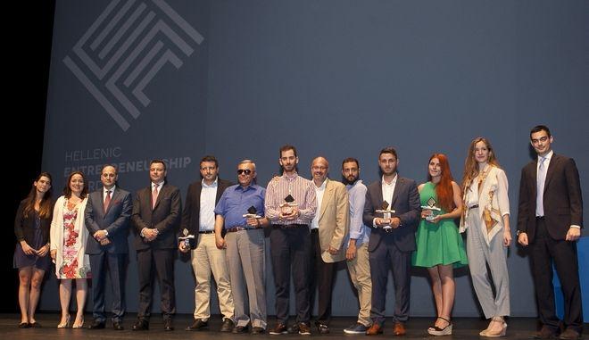 Αυτοί είναι οι νικητές του Ελληνικού Βραβείου Επιχειρηματικότητας για το 2015
