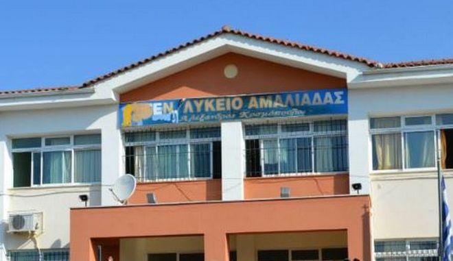 Σοκ στην Αμαλιάδα: Μαχαίρωσαν μαθητή μέσα στο σχολείο του