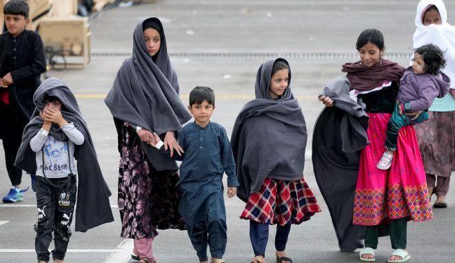 Παιδιά στο Αφγανιστάν