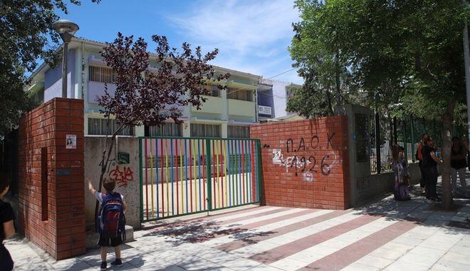 Το σχολείο του κοριτσιού.