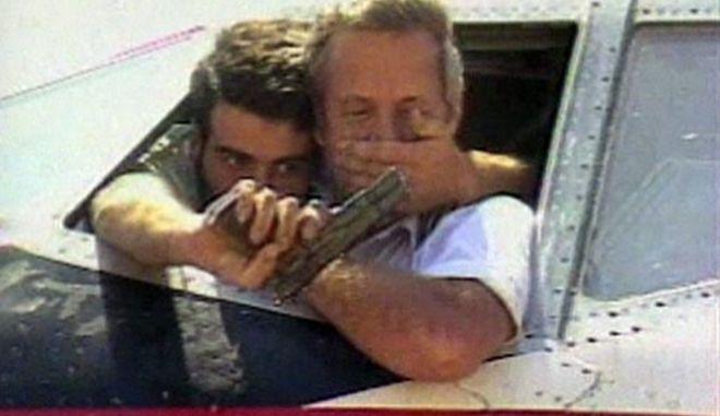 30 χρόνια από τις τελευταίες αιματηρές αεροπειρατείες στην Ελλάδα