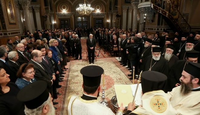 Ο  Πρόεδρος της Δημοκρατίας Προκόπης Παυλόπουλος στη τελετή εγκαινίων του Κειμηλιοφυλακίου του Καθεδρικού Ι. Ναού Αθηνών
