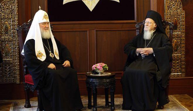 Ο Οικουμενικός Πατριάρχης Βαρθολομαίος μαζί με τον Πατριάρχη Μόσχας Κύριλλο