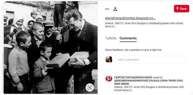 Η Ελλάδα του Κερκ Ντάγκλας: Από τον εμφύλιο έως την φιλία του με την Ειρήνη Παπά