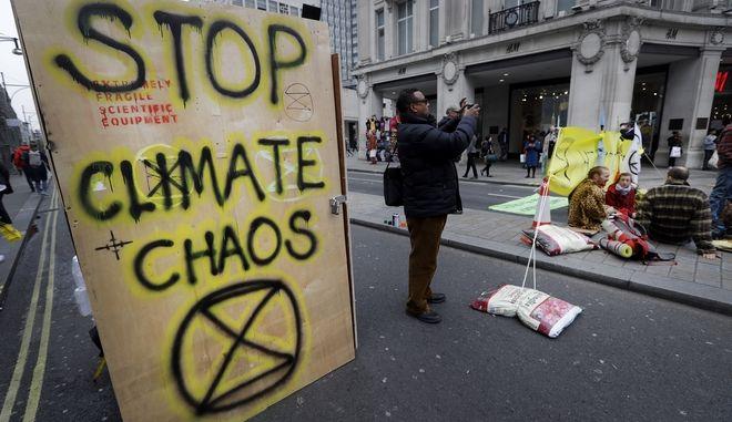 Διαμαρτυρία για την κλιματική αλλαγή