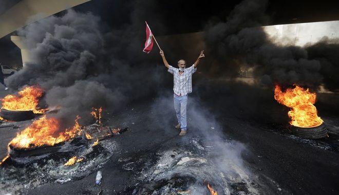 Εικόνα από διαδήλωση στη Βηρυτό του Λιβάνου