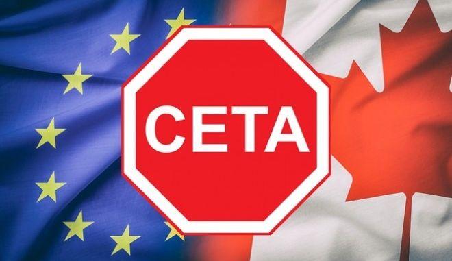 Τι σημαίνει η συμφωνία Καναδά – ΕΕ για το μέλλον του εμπορίου