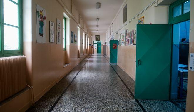 Διάδρομος σχολείου.