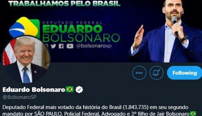 Βραζιλία: Ο γιος του Μπολσονάρου έβαλε τον Τραμπ φωτογραφία προφίλ στο Twitter