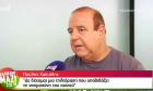 Συνέντευξη του ηθοποιού Παύλου Χαϊκάλη στην πρωινή εκπομπή του ΑΝΤ1