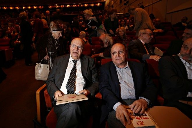 The 20th Congress of the Communist Party of Greece in Athens on Mar. 30, 2017 / 20       30 , 2017