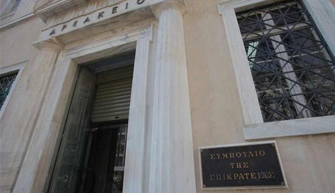 Δικηγόροι προσέφυγαν στο ΣτΕ κατά της αποχής