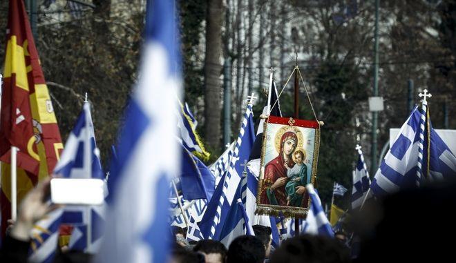 Συλλαλητήριο στην πλατεία Συντάγματος για την Μακεδονία, Κυριακή 4/2/2018. (EUROKINISSI/ΓΙΩΡΓΟΣ ΚΟΝΤΑΡΙΝΗΣ)