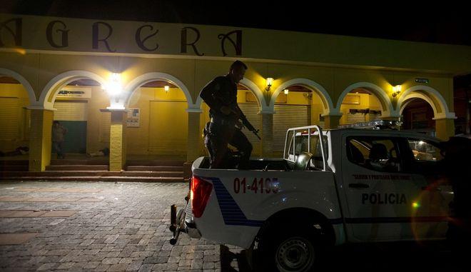 Αστυνομία Ελ Σαλβαδόρ