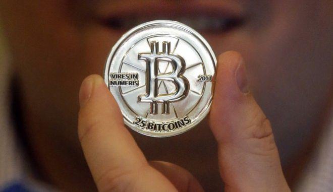 Bitcoin - Φωτογραφία αρχείου