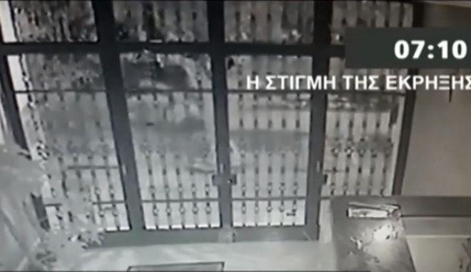 Βόμβα στο Κολωνάκι: Βίντεο ντοκουμέντο από τη στιγμή της έκρηξης