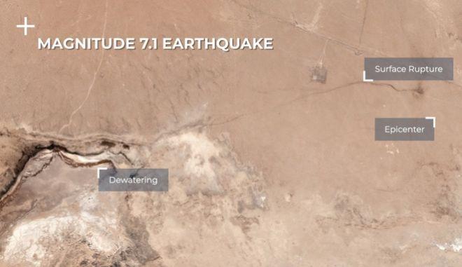 Ρωγμή στο έδαφος από τον σεισμό