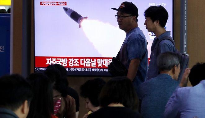 Η Νότια Κορέα παρακολουθεί δοκιμή πυραύλου από τη Βόρεια Κορέα τον Οκτώβριο του 2019