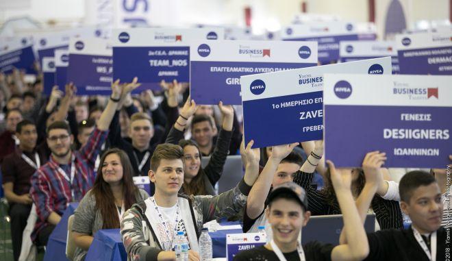 Οι μαθητές του Pierce – Αμερικανικού Κολλεγίου Ελλάδος κερδίζουν το πρώτο βραβείο στο μεγαλύτερο Διεθνές Πρόγραμμα Διοίκησης και Επιχειρηματικότητας