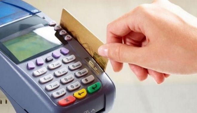 Πληρώνεις με πλαστικό χρήμα, κερδίζεις τα ψώνια της ημέρας