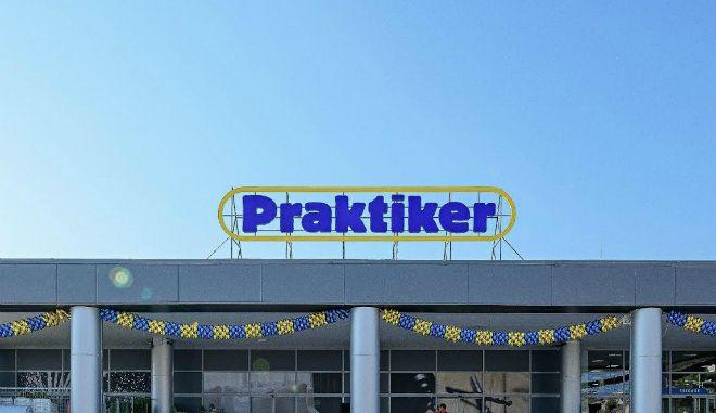 Praktiker: Με διπλό κατάστημα αποκτά παρουσία στην Ανατολική Αττική