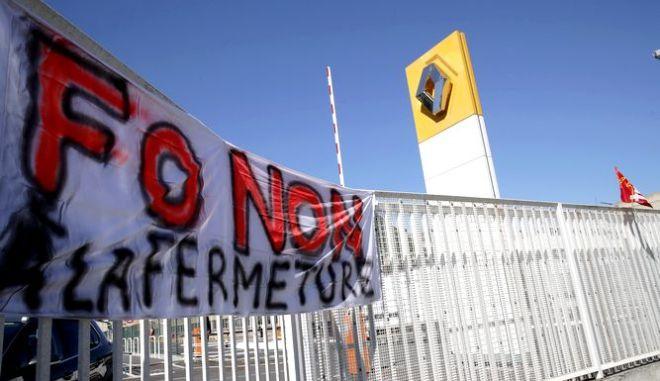 Πανό διαμαρτυρίας κάτω από το σήμα της Renault