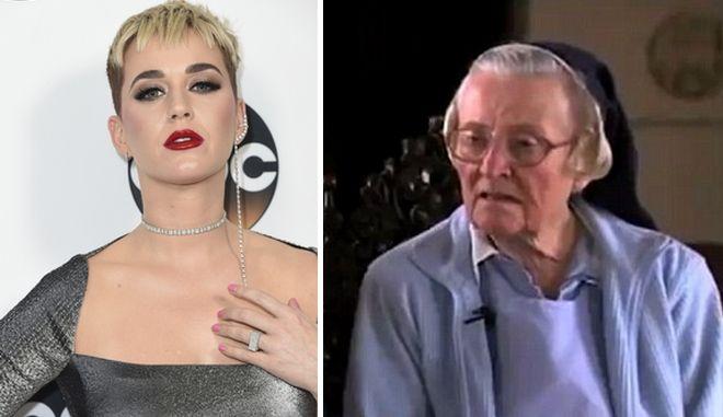 Καλόγρια είπε στην Katy Perry 'σε παρακαλώ σταμάτα' και μετά πέθανε