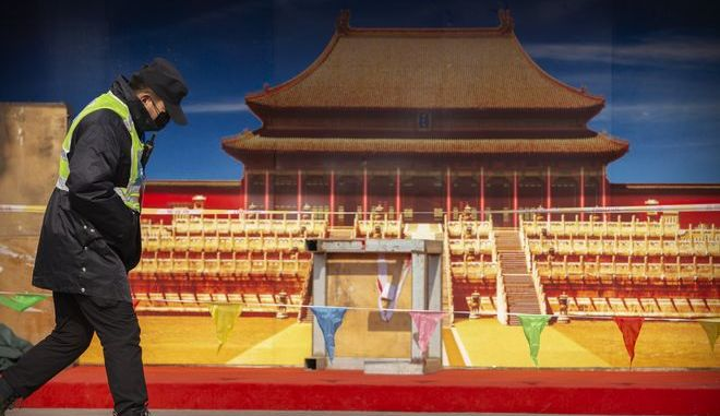 Το Πεκίνο σε καιρό έξαρσης του κοροναϊού