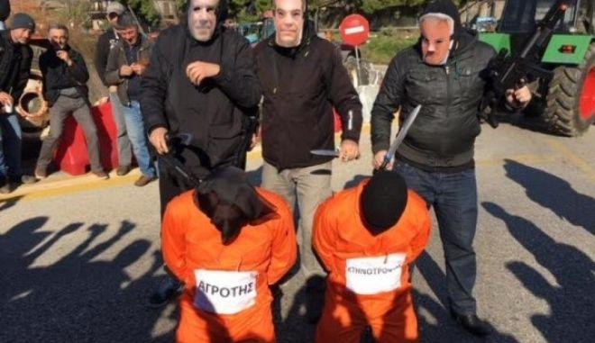 Αρρωστημένο σκετς: Αγρότες παρουσιάζουν τον Τσίπρα ως τζιχαντιστή
