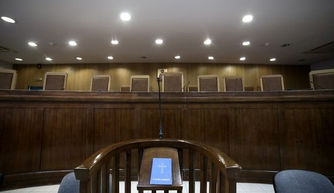 Trial of Golden Dawn, on May 7, 2015 /     7 , 2015