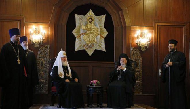 Ο Οικουμενικός Πατριάρχης Βαρθολομαίος και τον προκαθήμενο της Ρωσικής Ορθόδοξης Εκκλησίας Κύριλλο