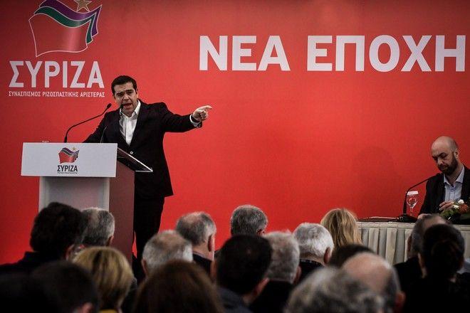 Ο Αλέξης Τσίπρας στο βήμα της ΚΕ ΣΥΡΙΖΑ