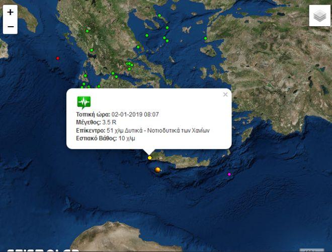 Σεισμός: Ασθενής δόνηση 3,5 Ρίχτερ στα Χανιά